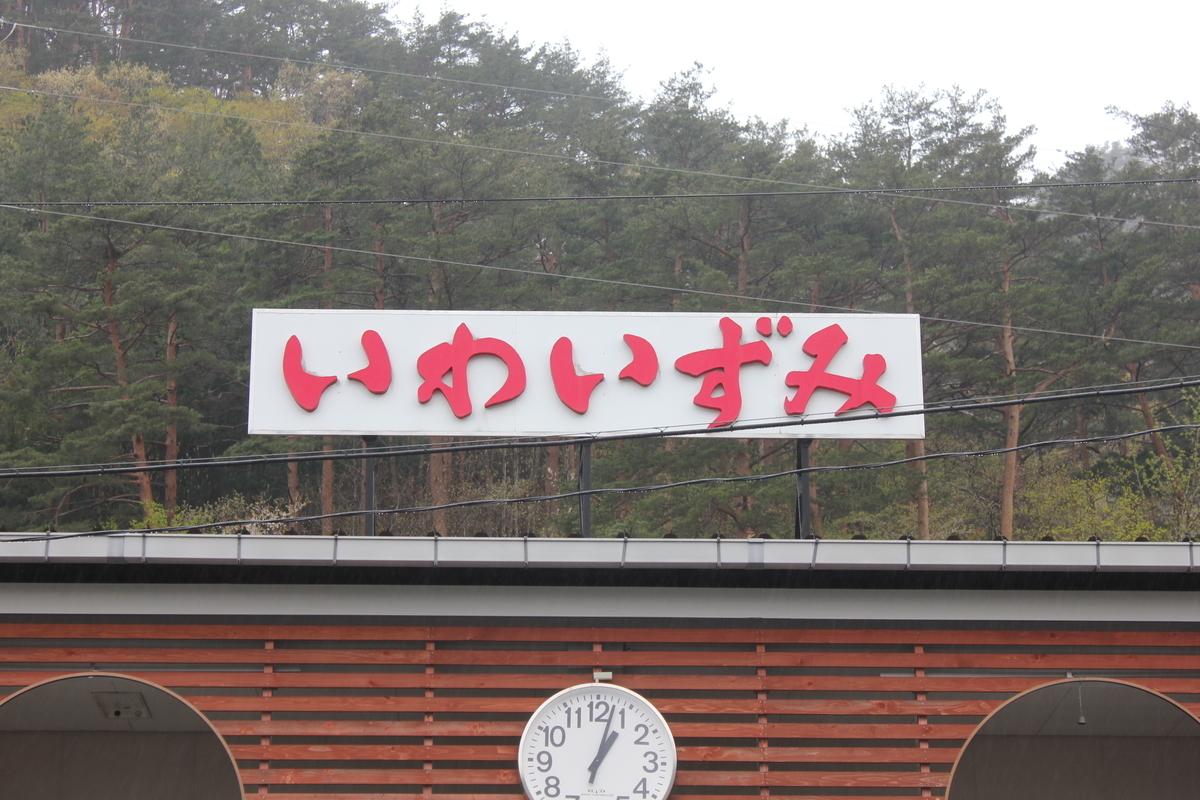 f:id:Ksuke-D:20201231165002j:plain