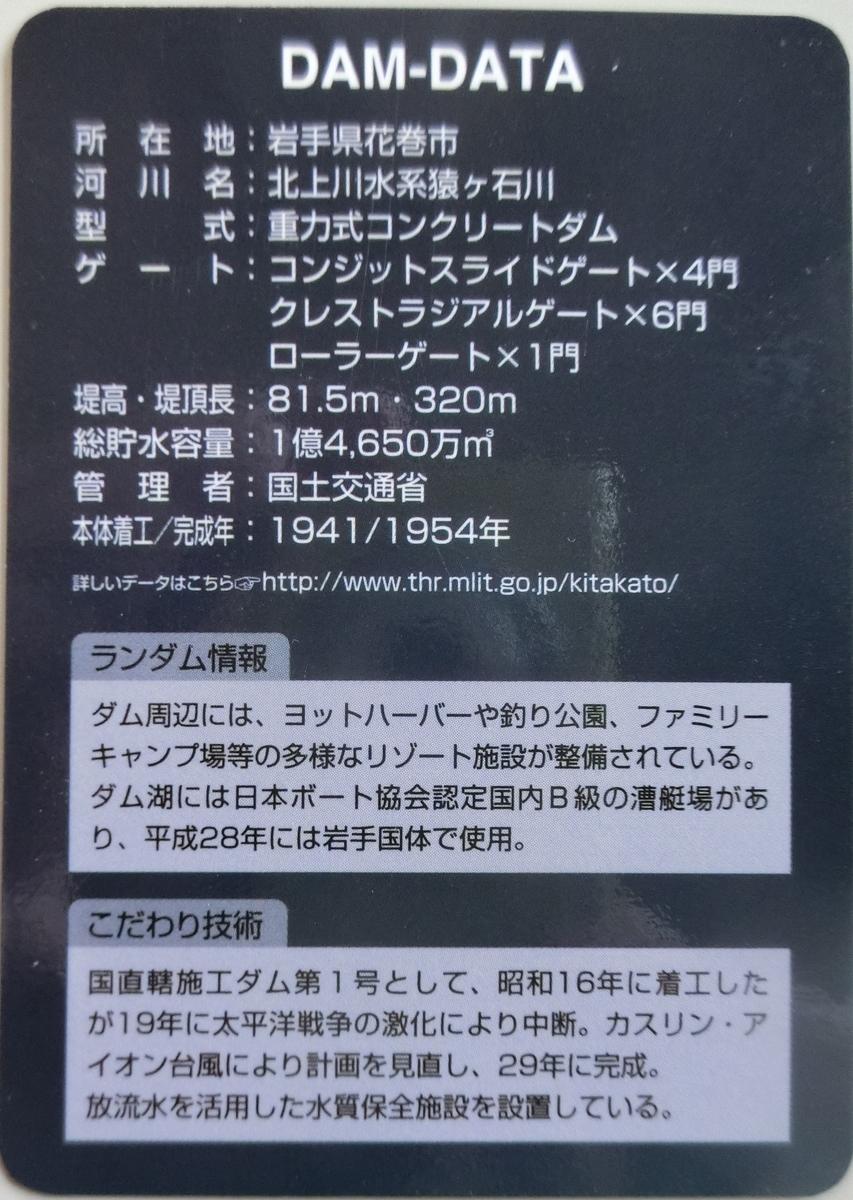 f:id:Ksuke-D:20210106120554j:plain