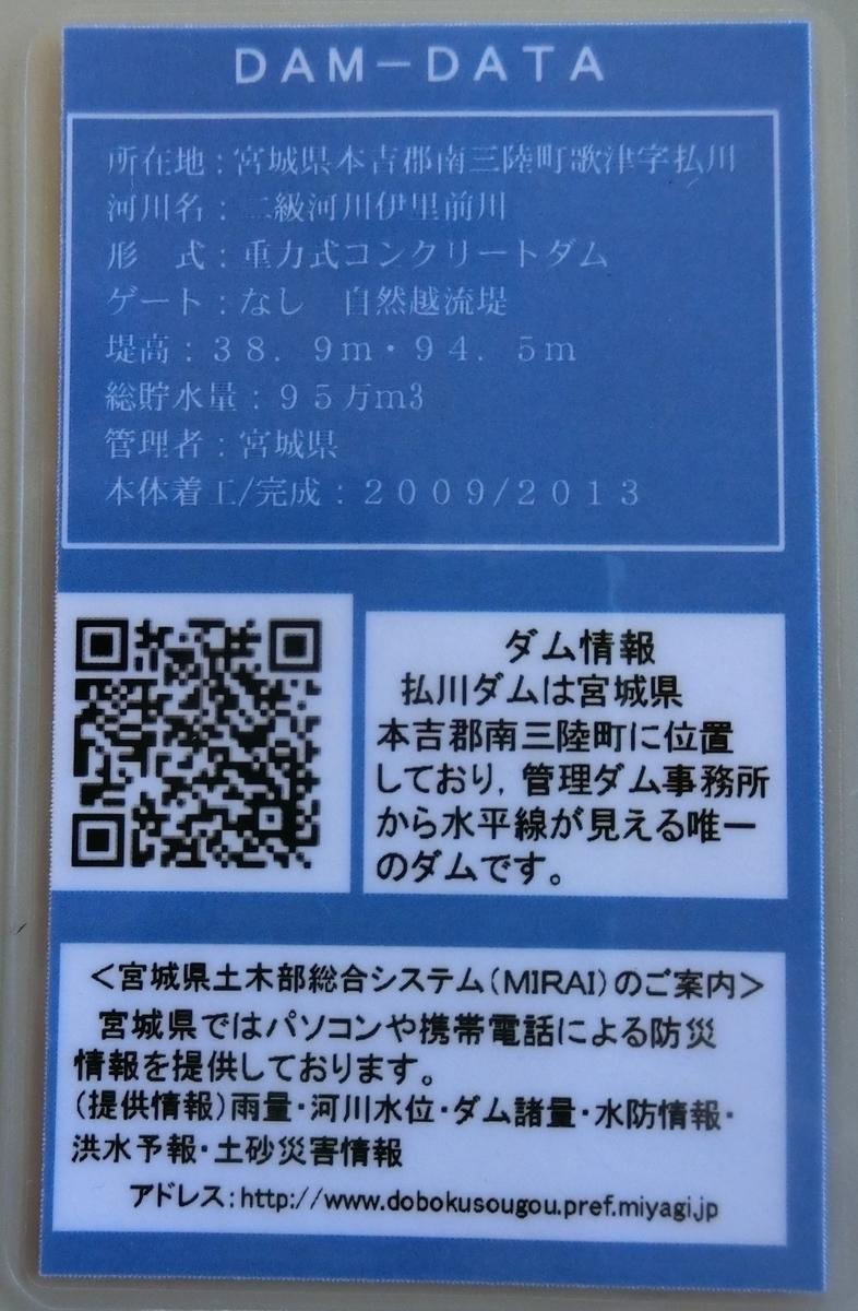 f:id:Ksuke-D:20210106133515j:plain