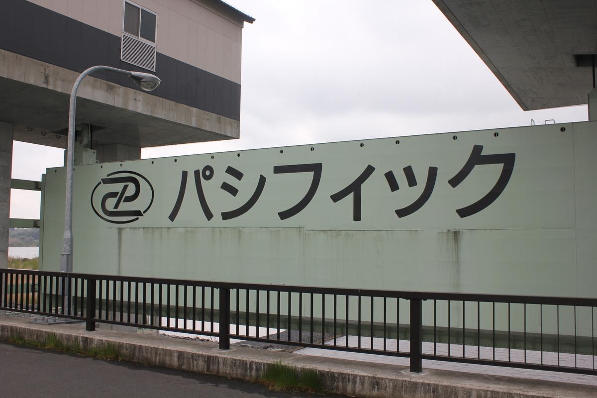 f:id:Ksuke-D:20210106151557j:plain