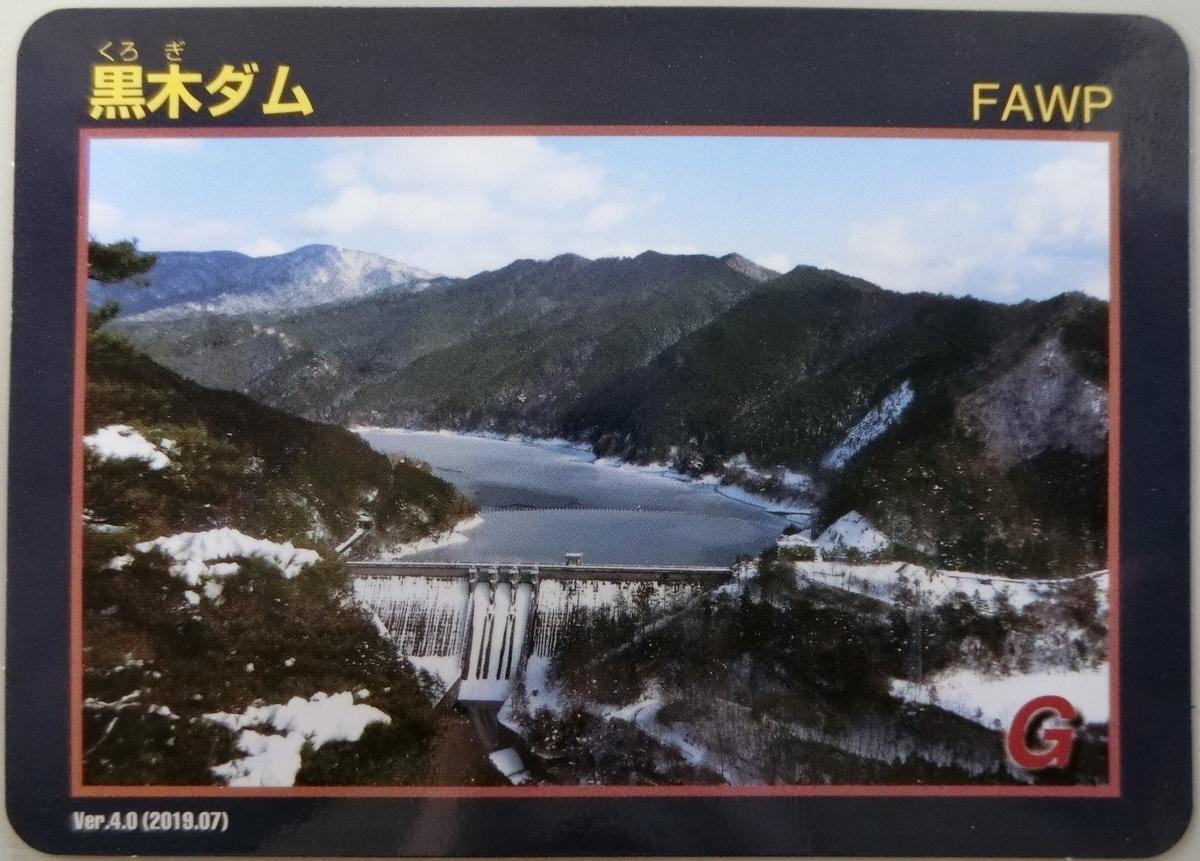 f:id:Ksuke-D:20210110135212j:plain