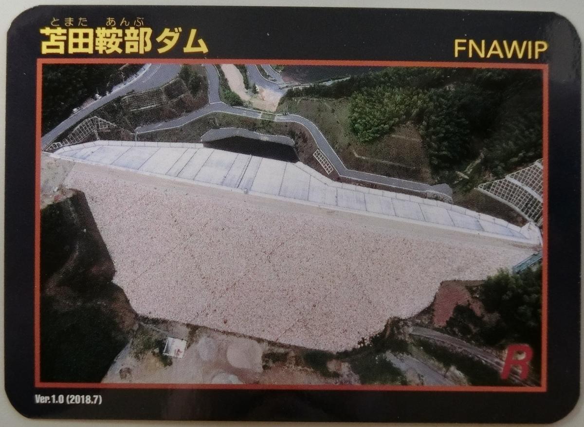f:id:Ksuke-D:20210110135230j:plain