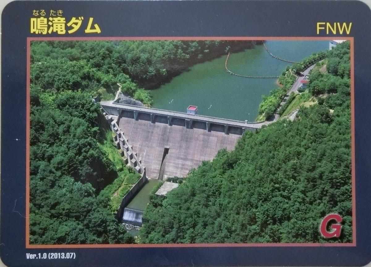 f:id:Ksuke-D:20210110161423j:plain