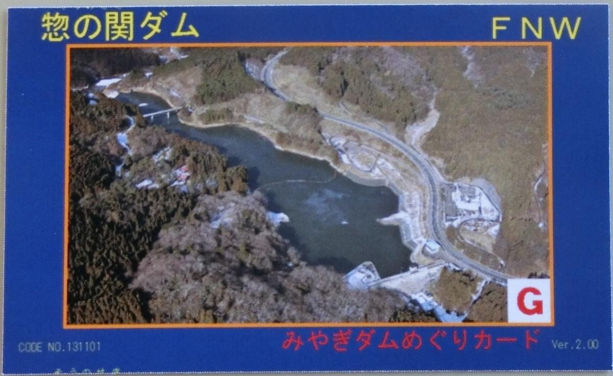 f:id:Ksuke-D:20210111135720j:plain