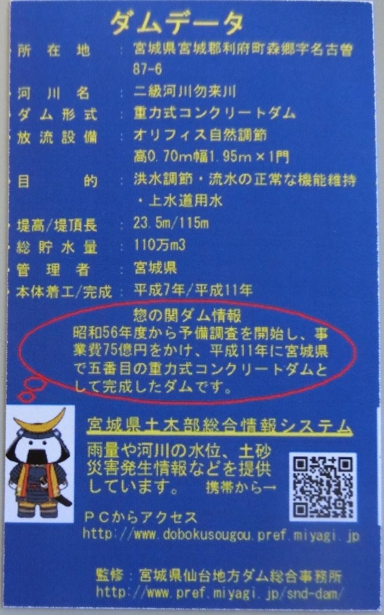 f:id:Ksuke-D:20210111135726j:plain
