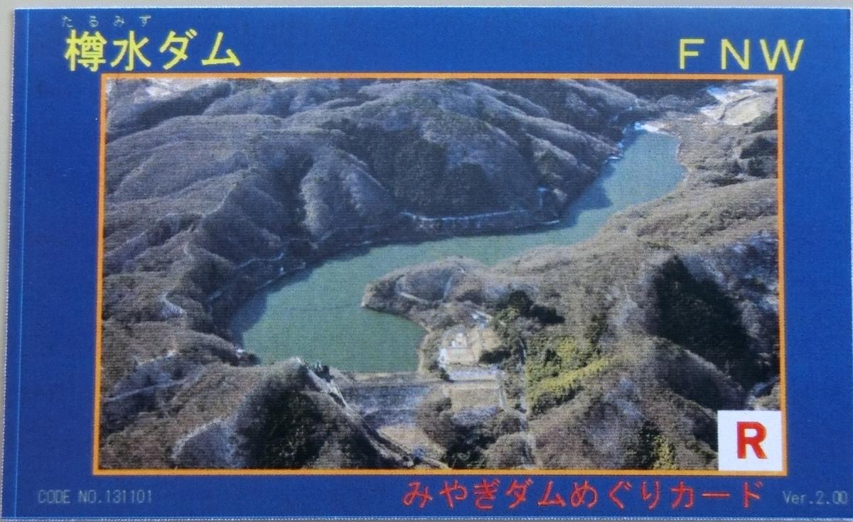 f:id:Ksuke-D:20210111151551j:plain