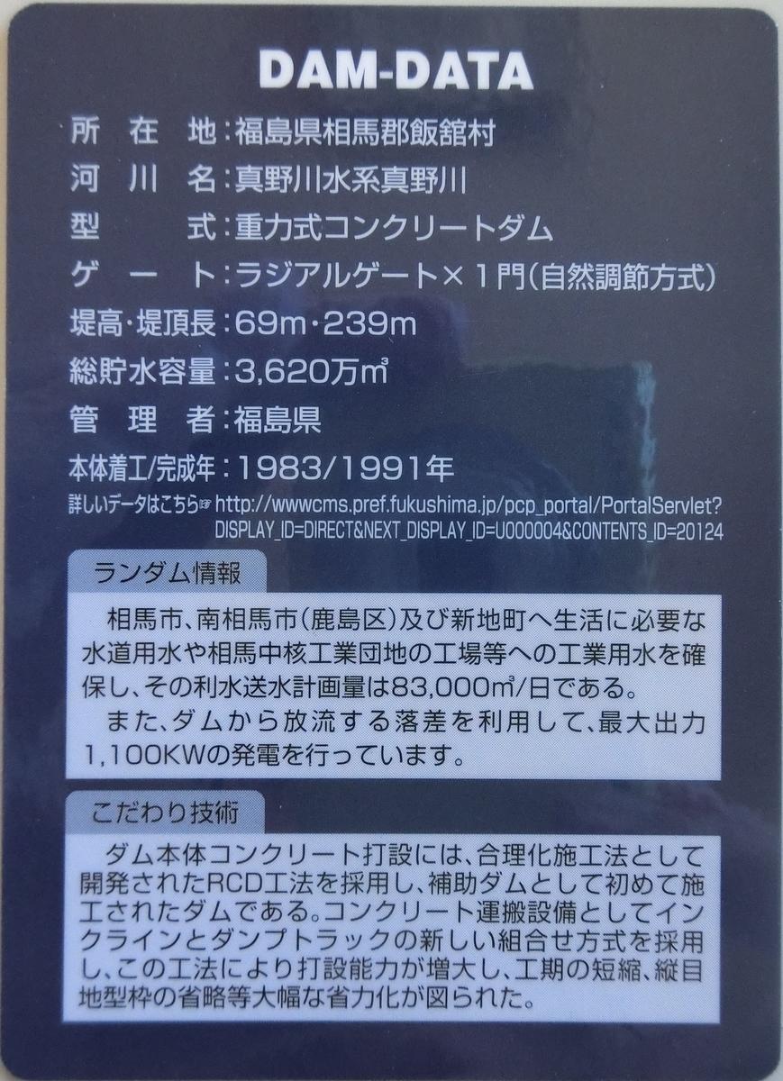 f:id:Ksuke-D:20210111154432j:plain