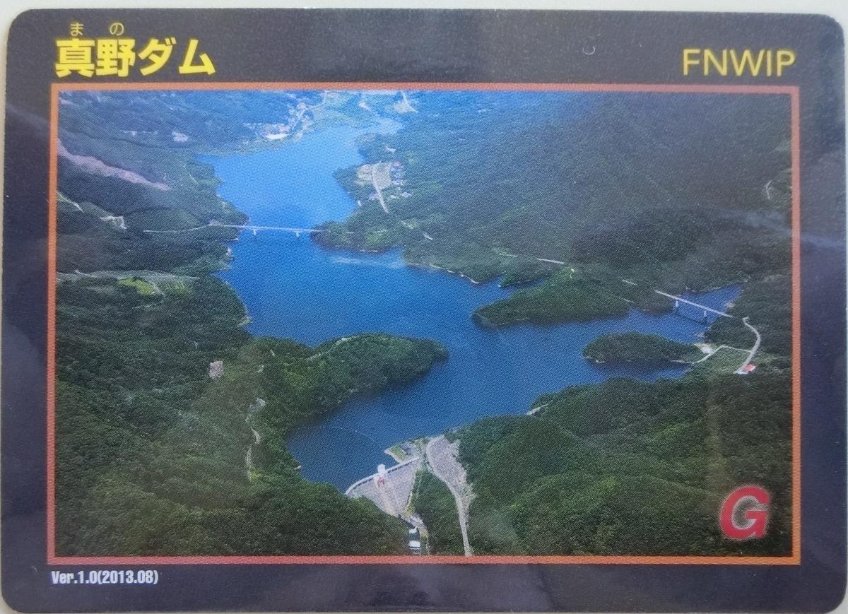 f:id:Ksuke-D:20210111154438j:plain