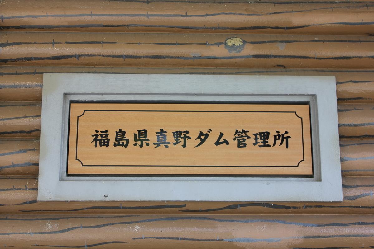 f:id:Ksuke-D:20210111155601j:plain