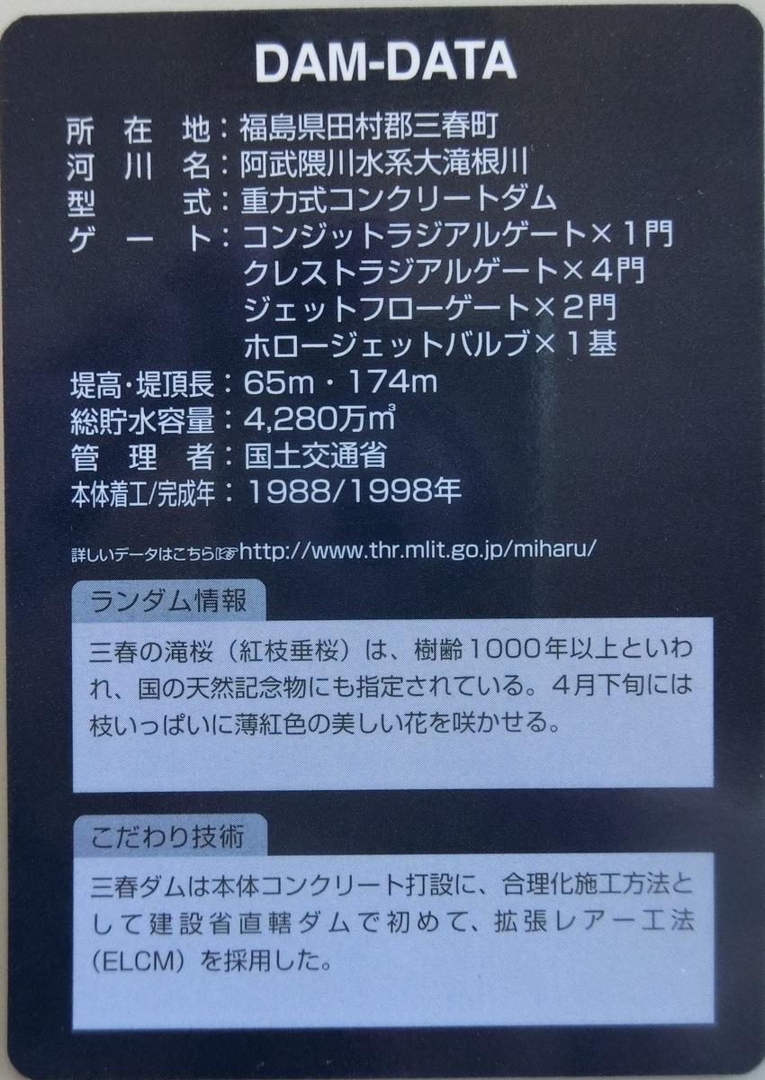 f:id:Ksuke-D:20210116141713j:plain