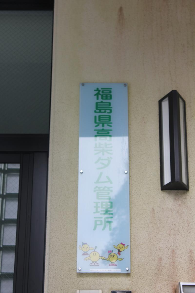 f:id:Ksuke-D:20210116145301j:plain