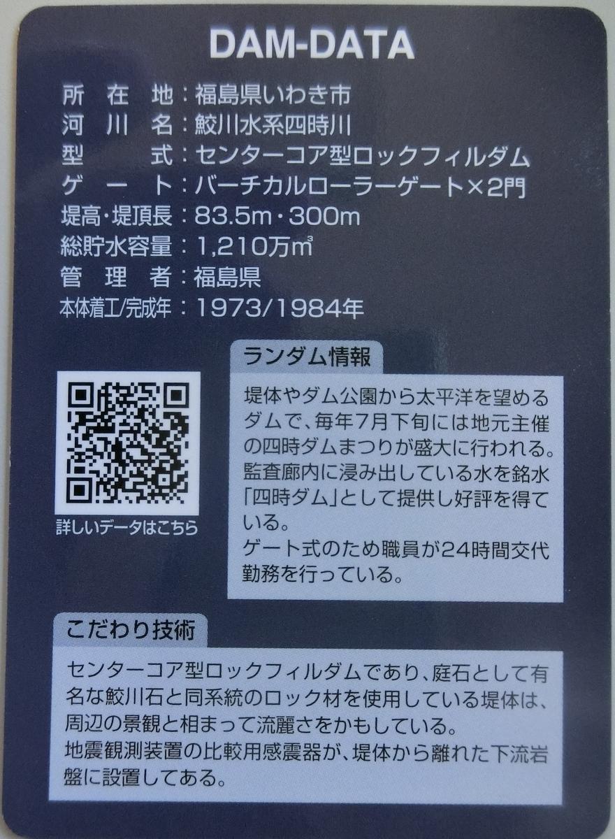 f:id:Ksuke-D:20210116145932j:plain