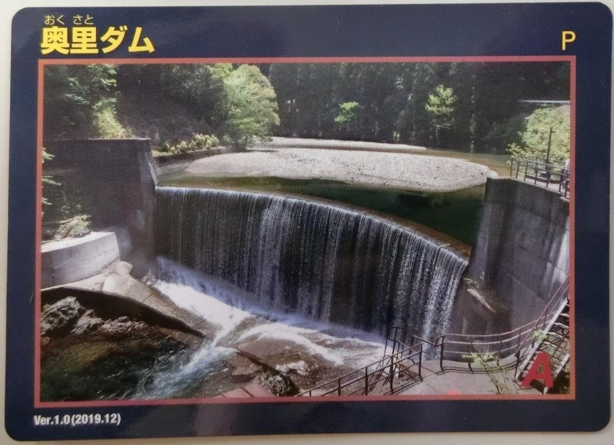 f:id:Ksuke-D:20210116164833j:plain