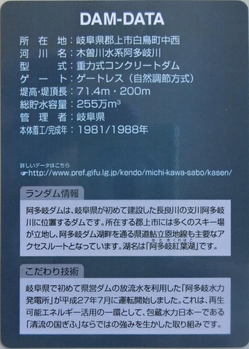 f:id:Ksuke-D:20210117150643j:plain