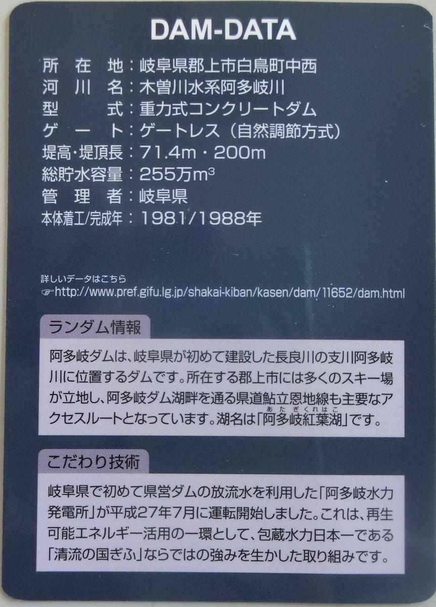 f:id:Ksuke-D:20210117150657j:plain