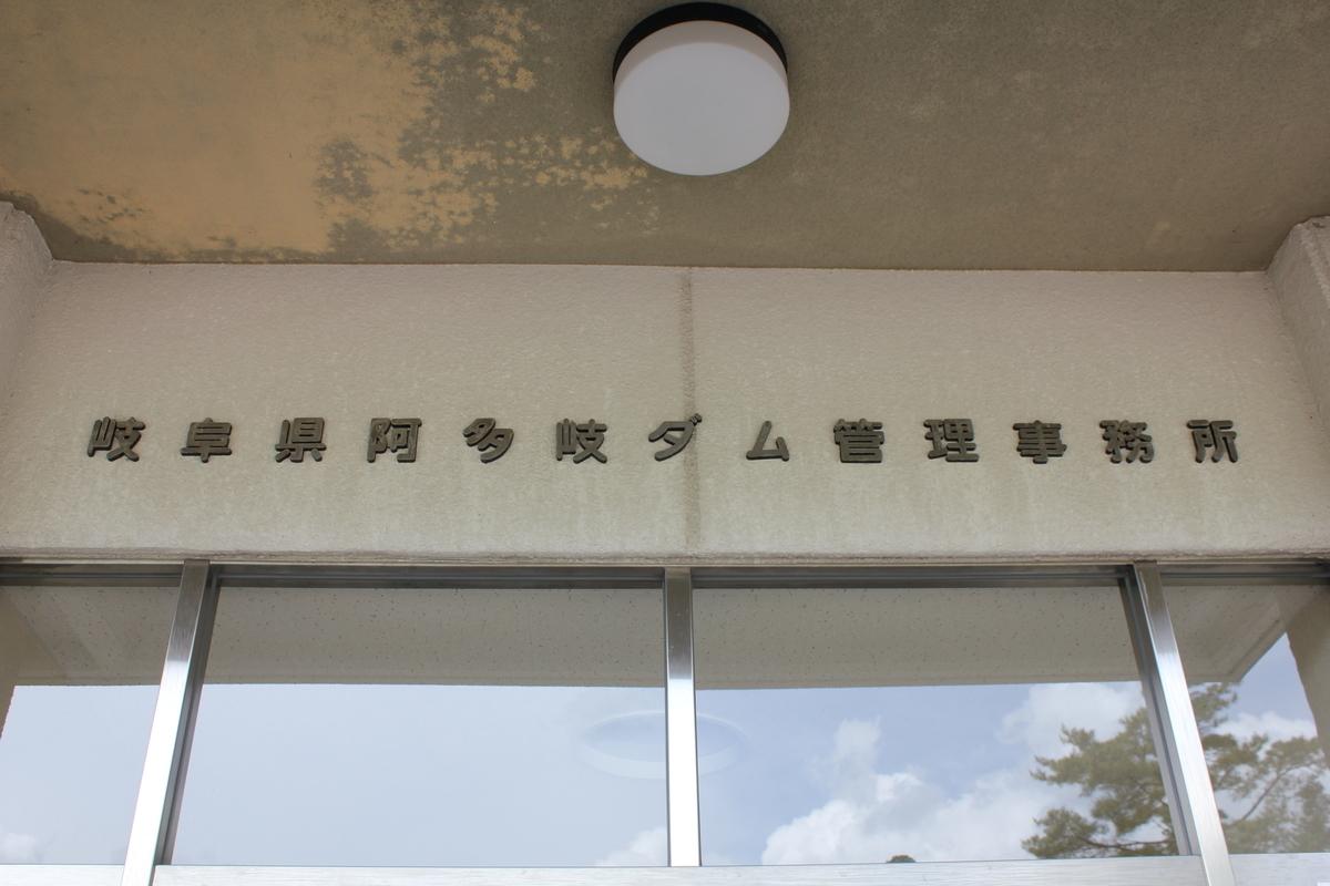 f:id:Ksuke-D:20210117151427j:plain