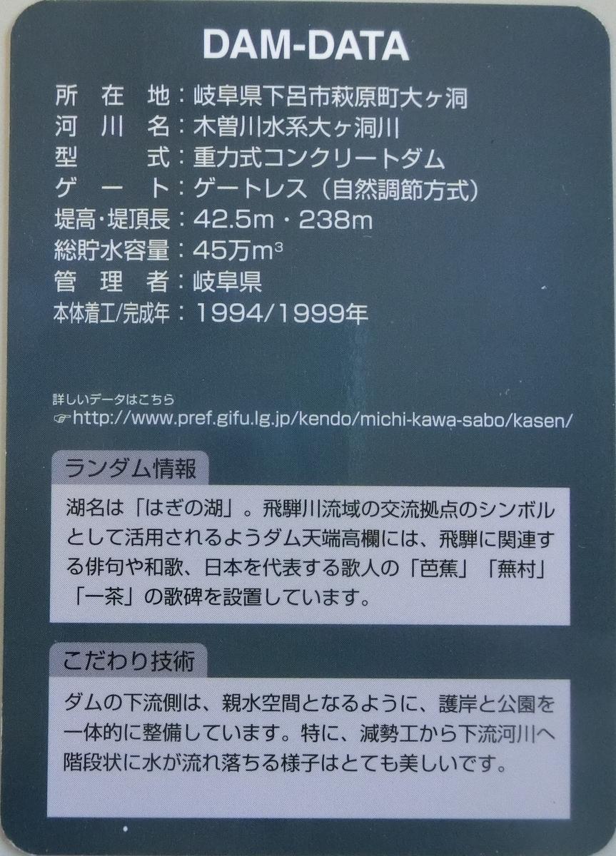 f:id:Ksuke-D:20210117153724j:plain