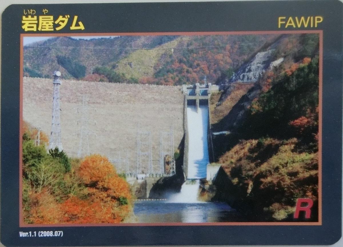 f:id:Ksuke-D:20210117155447j:plain