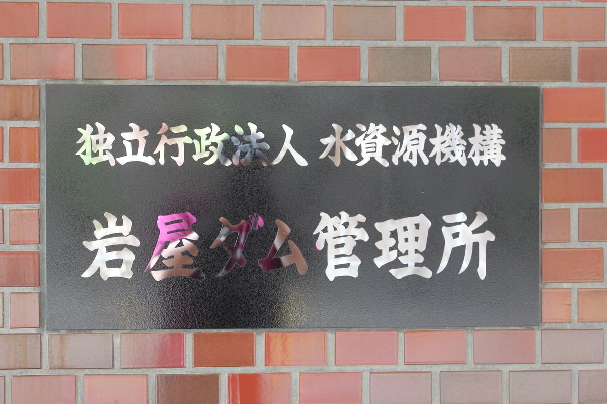f:id:Ksuke-D:20210117155901j:plain