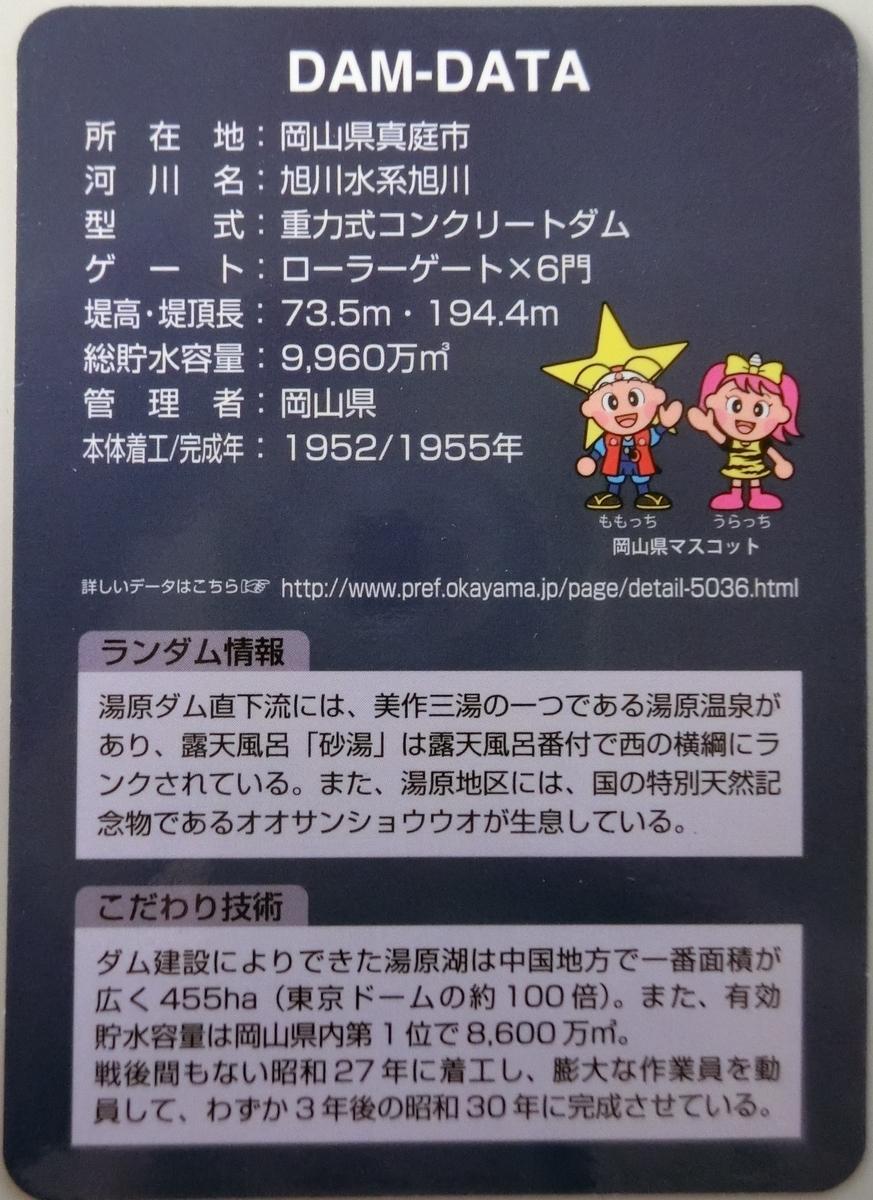f:id:Ksuke-D:20210120211802j:plain
