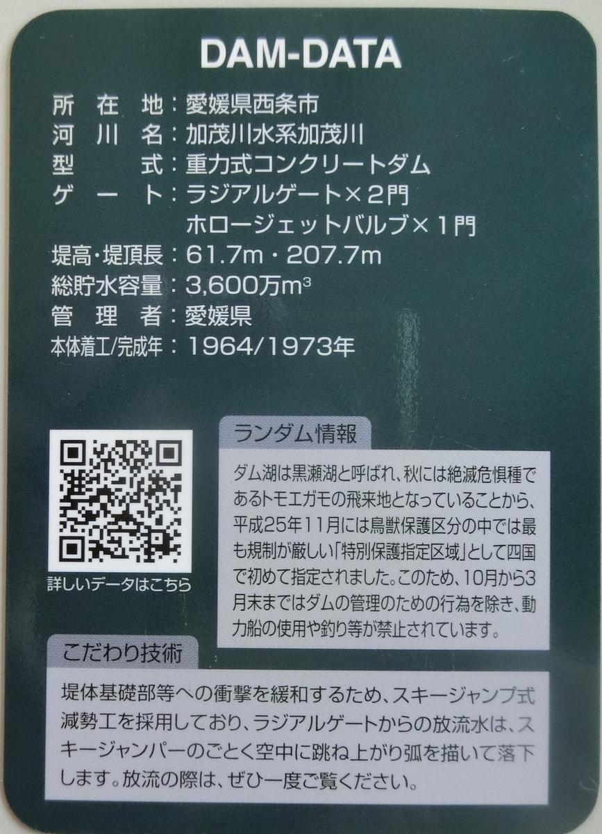 f:id:Ksuke-D:20210124160131j:plain