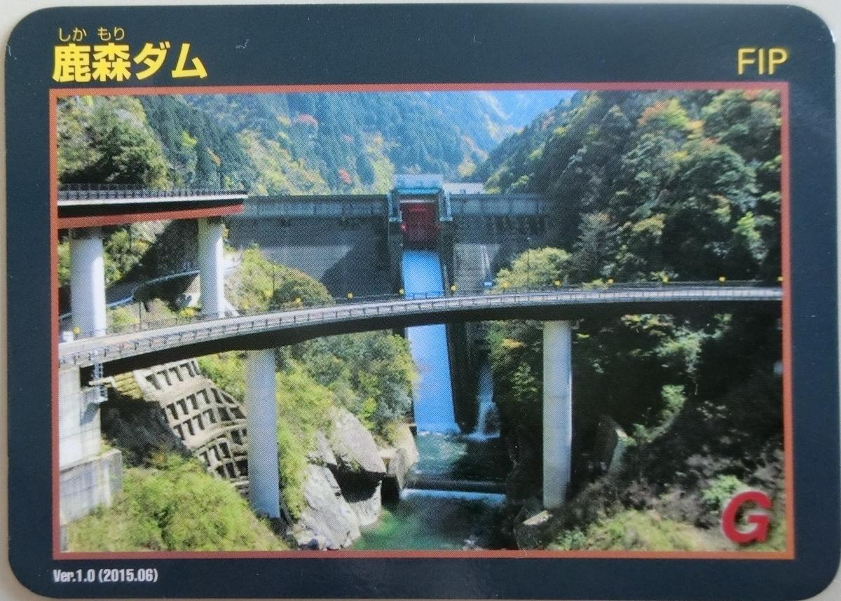 f:id:Ksuke-D:20210124161705j:plain
