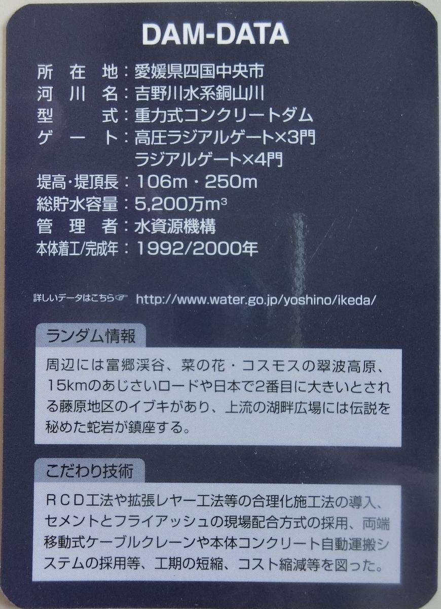 f:id:Ksuke-D:20210130134622j:plain