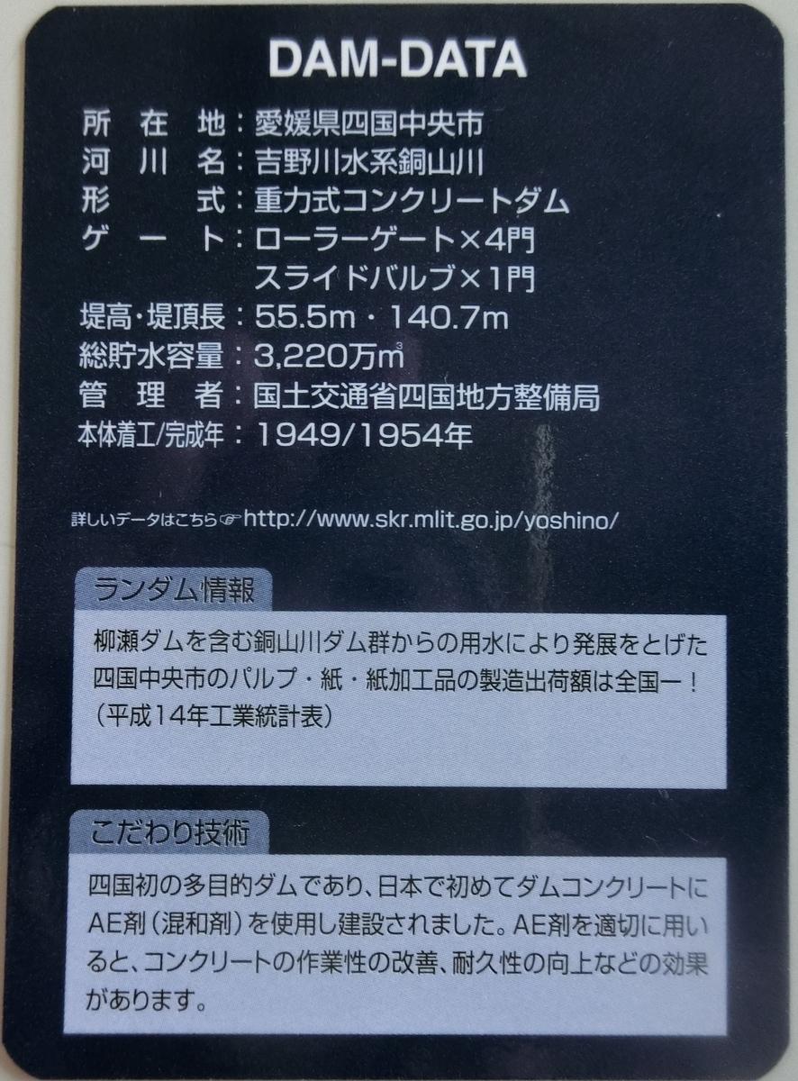 f:id:Ksuke-D:20210130141610j:plain