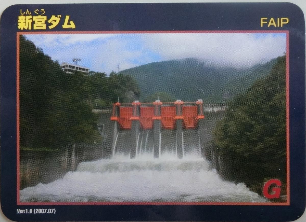 f:id:Ksuke-D:20210130143425j:plain