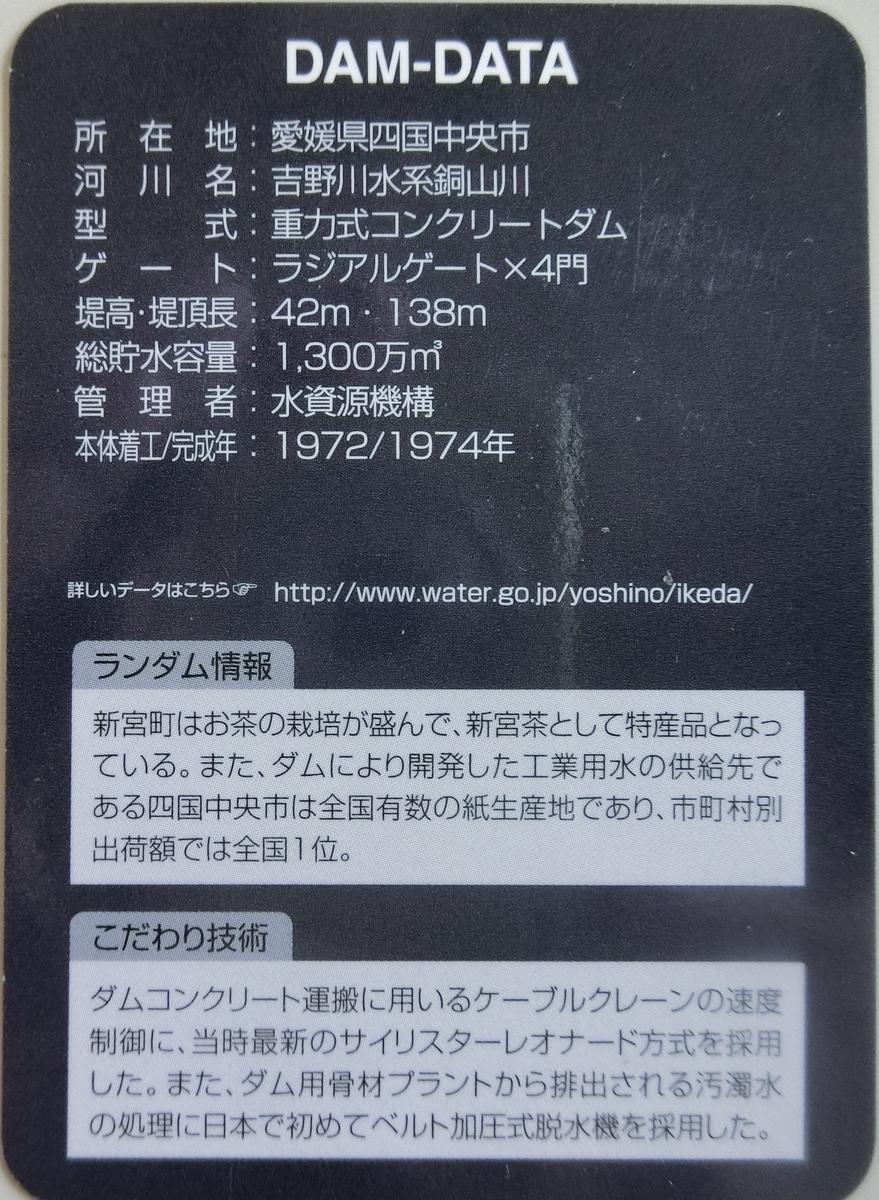 f:id:Ksuke-D:20210130143432j:plain