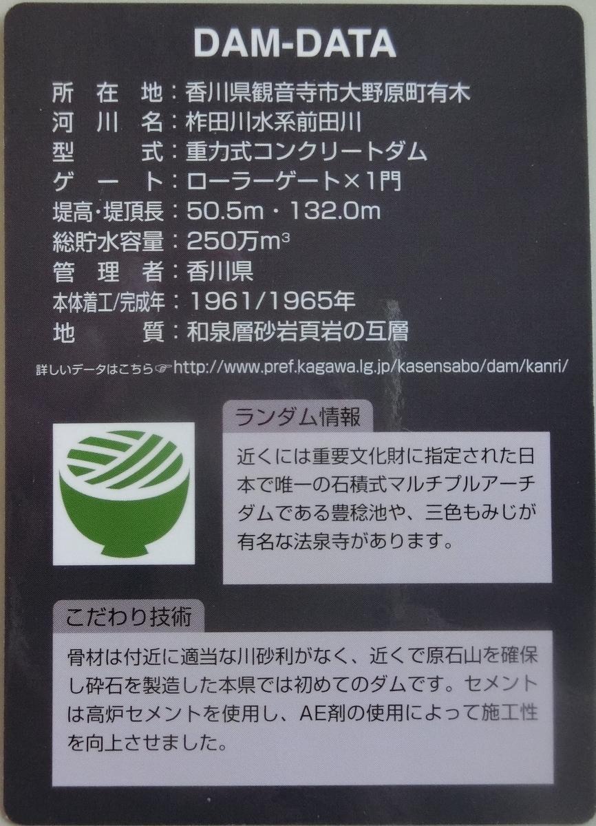 f:id:Ksuke-D:20210130151605j:plain