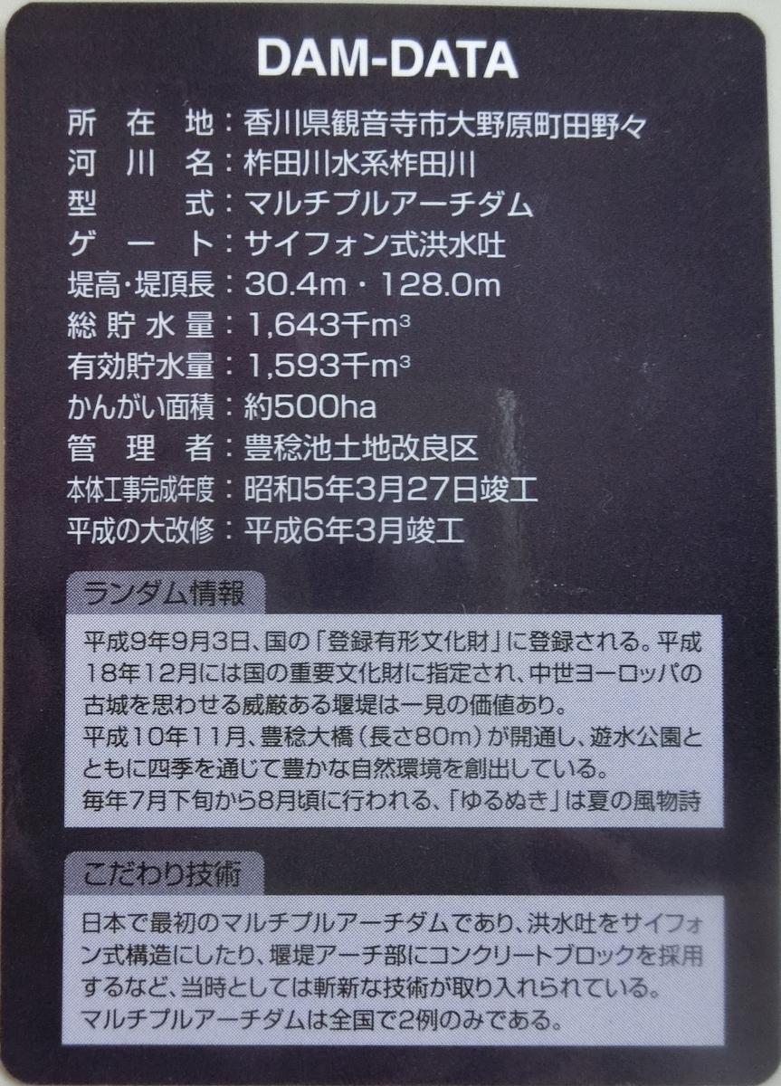 f:id:Ksuke-D:20210130153315j:plain