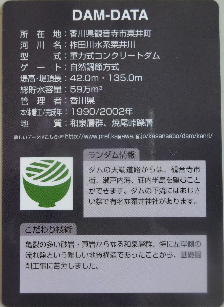 f:id:Ksuke-D:20210130160836j:plain