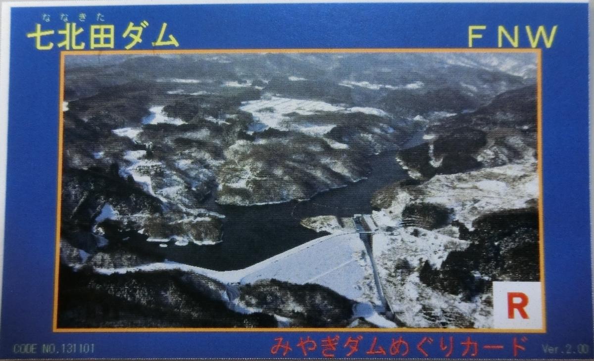 f:id:Ksuke-D:20210202082004j:plain