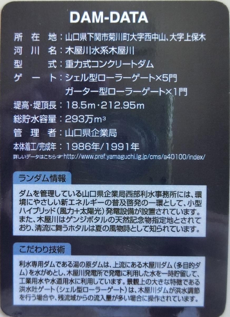 f:id:Ksuke-D:20210203080434j:plain