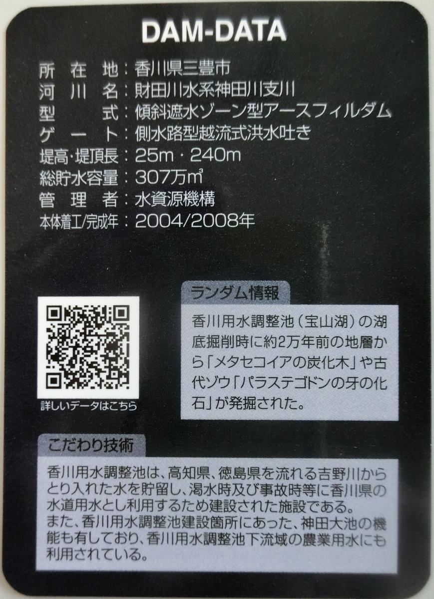 f:id:Ksuke-D:20210206115739j:plain