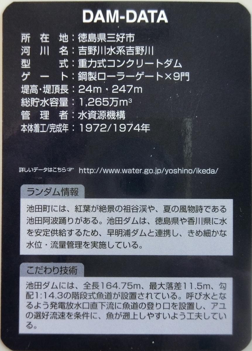 f:id:Ksuke-D:20210206141636j:plain