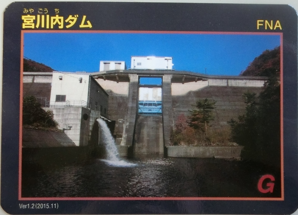 f:id:Ksuke-D:20210206150131j:plain
