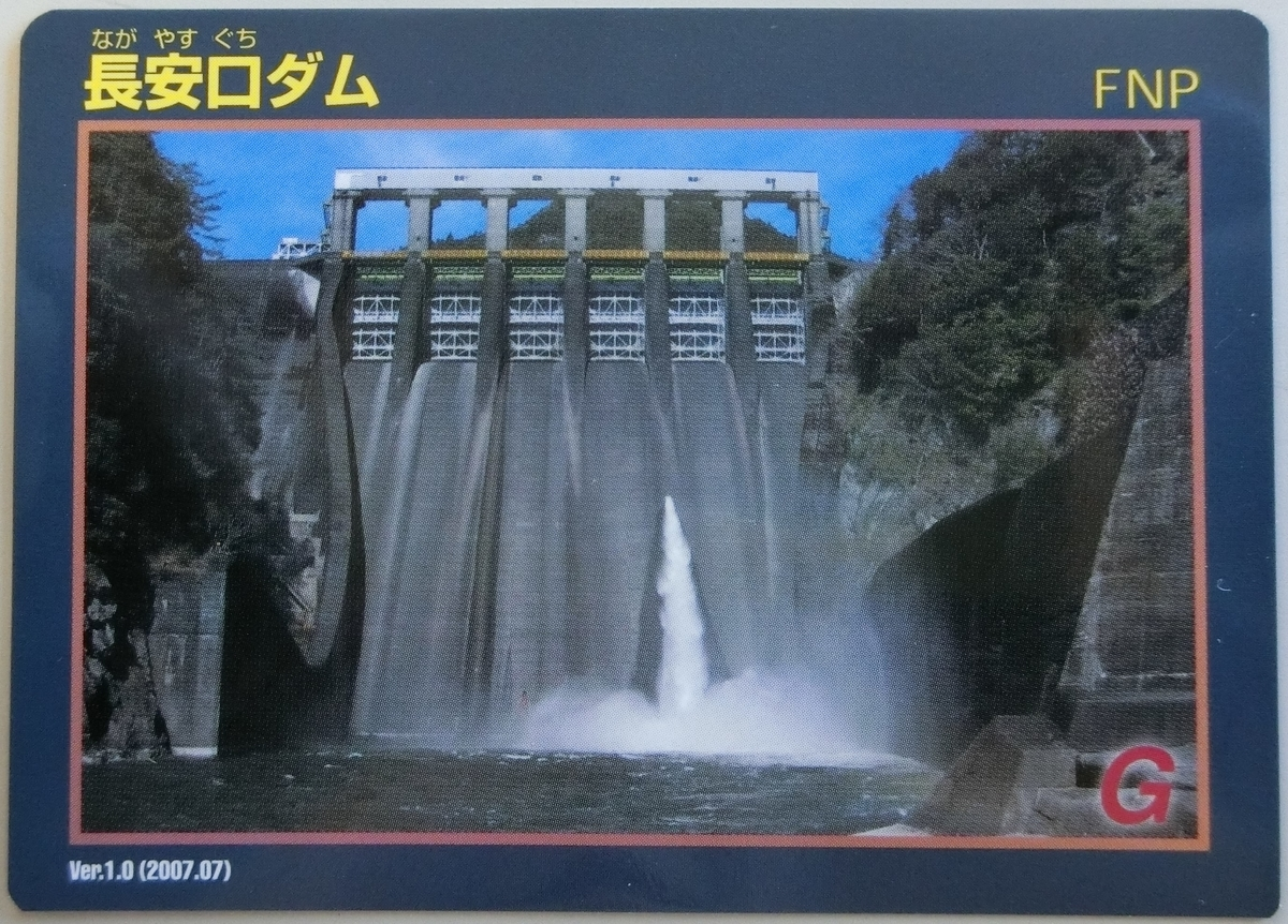 f:id:Ksuke-D:20210206160633j:plain