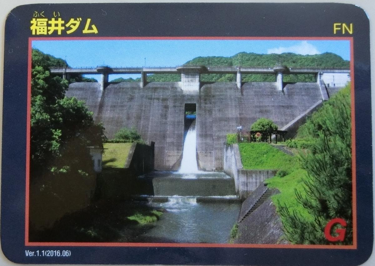 f:id:Ksuke-D:20210206160653j:plain