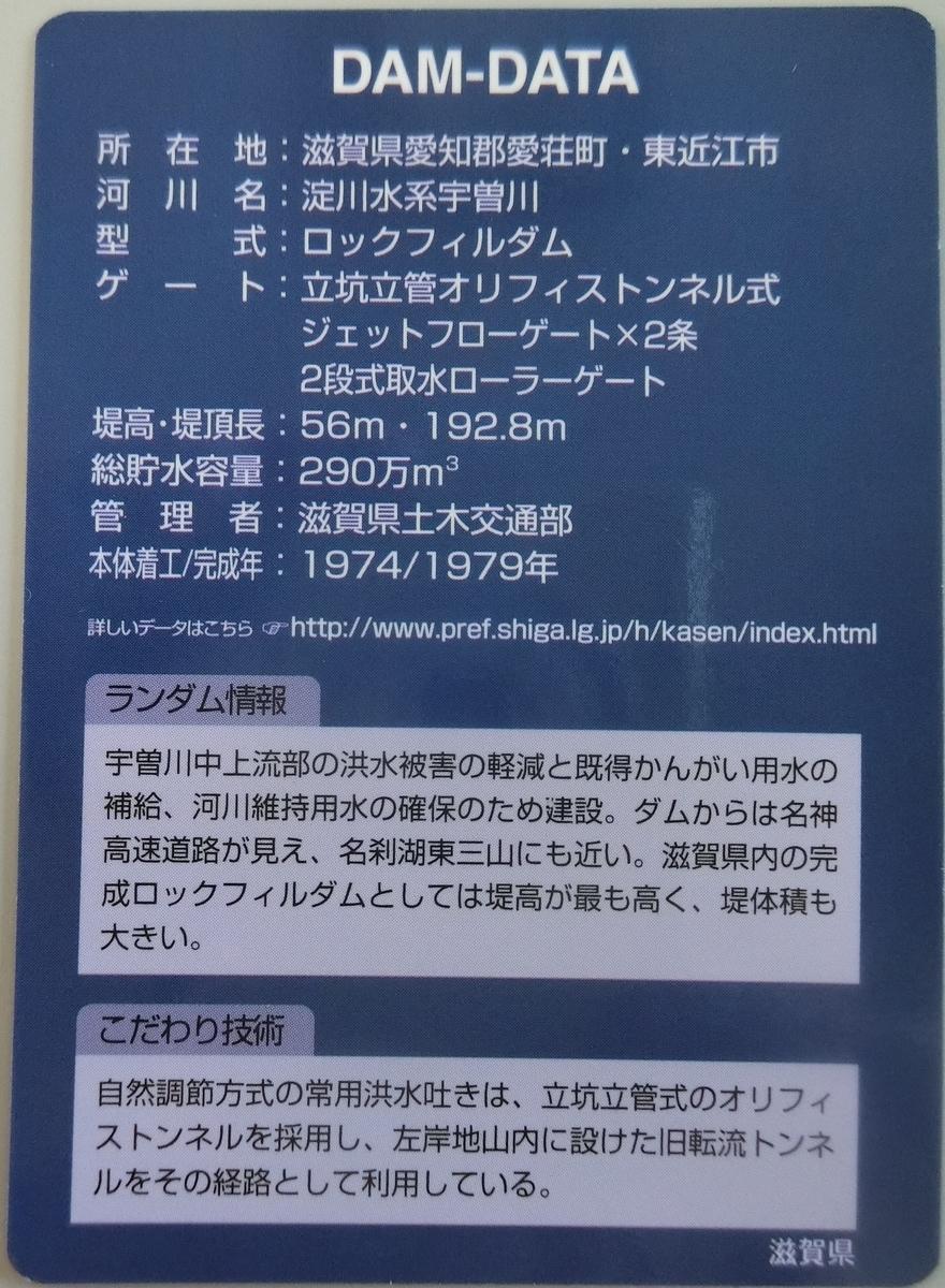 f:id:Ksuke-D:20210207125022j:plain