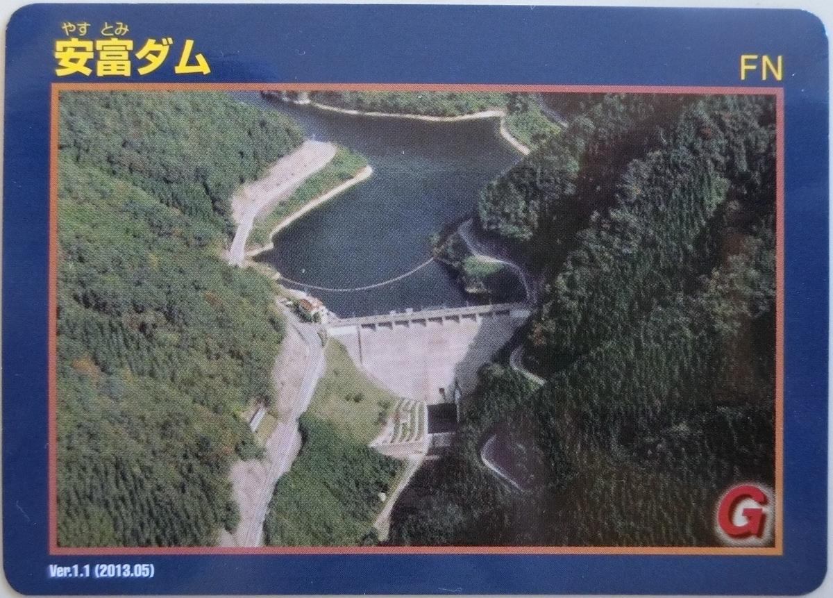 f:id:Ksuke-D:20210207152752j:plain