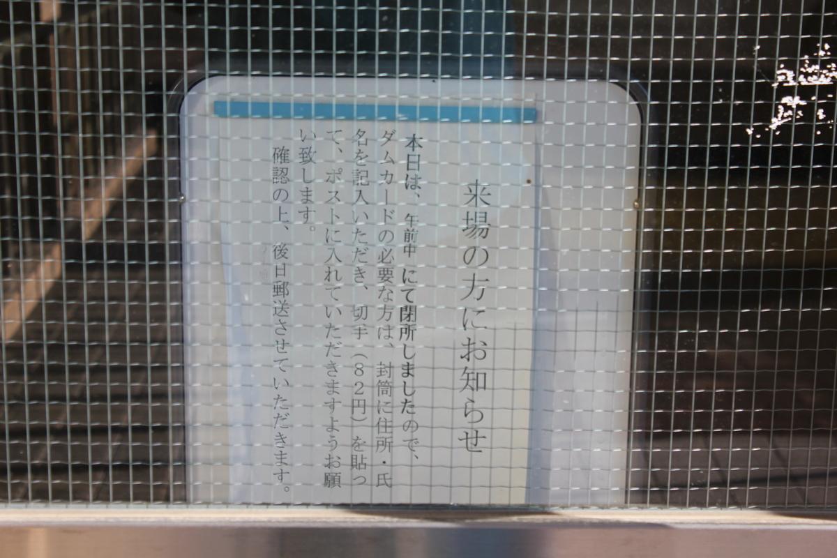 f:id:Ksuke-D:20210207161056j:plain