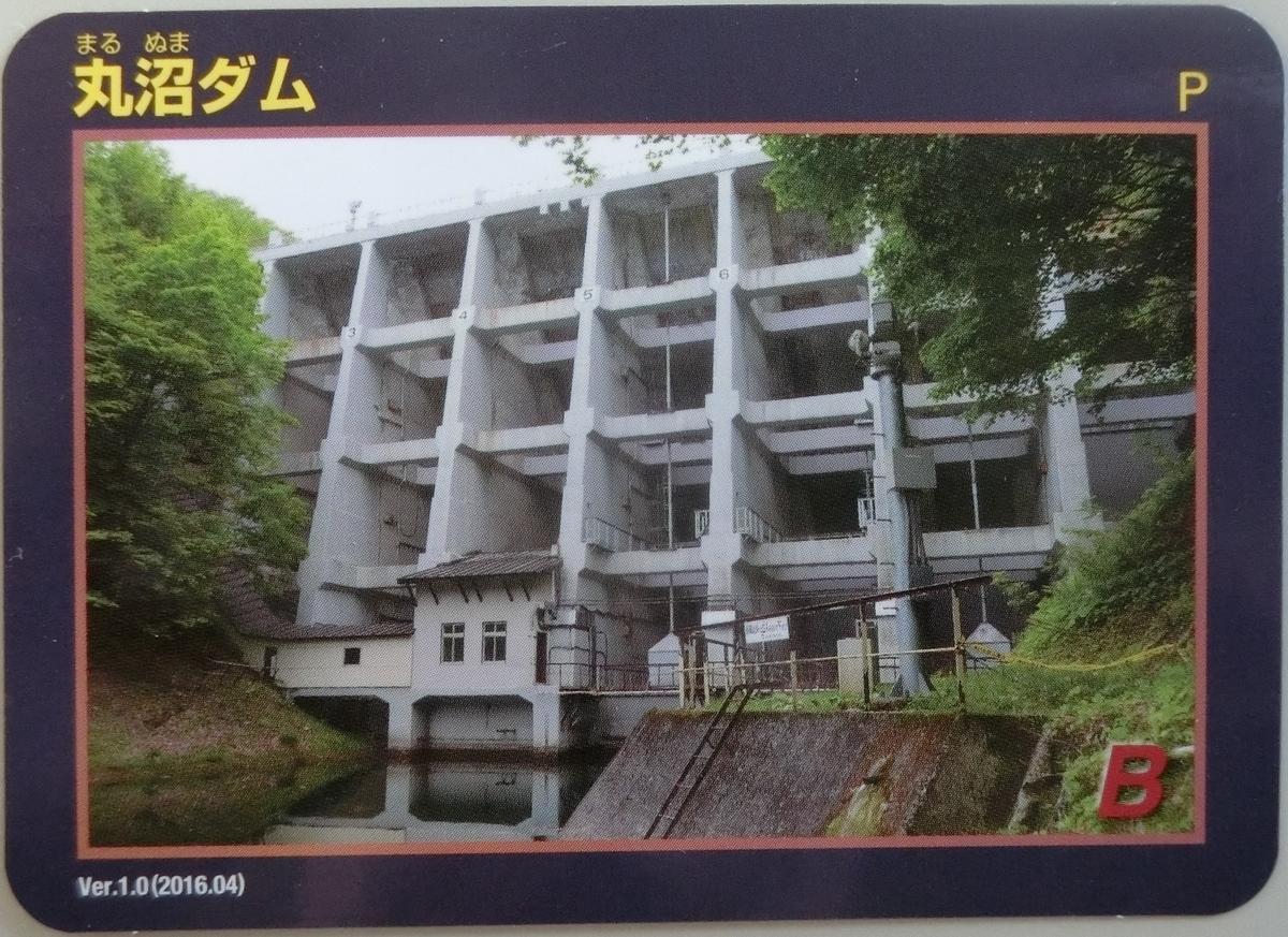 f:id:Ksuke-D:20210209233815j:plain