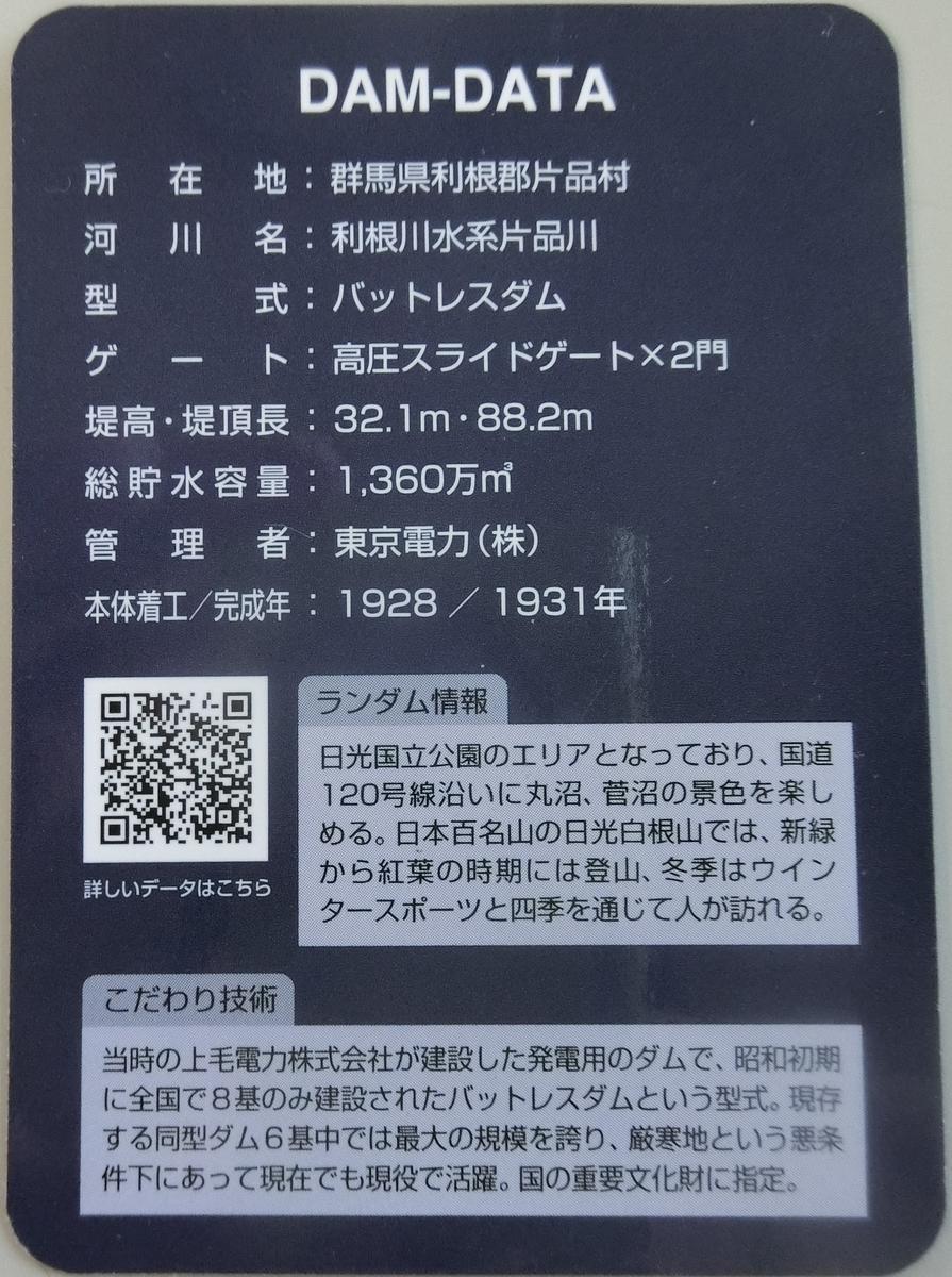 f:id:Ksuke-D:20210211135918j:plain