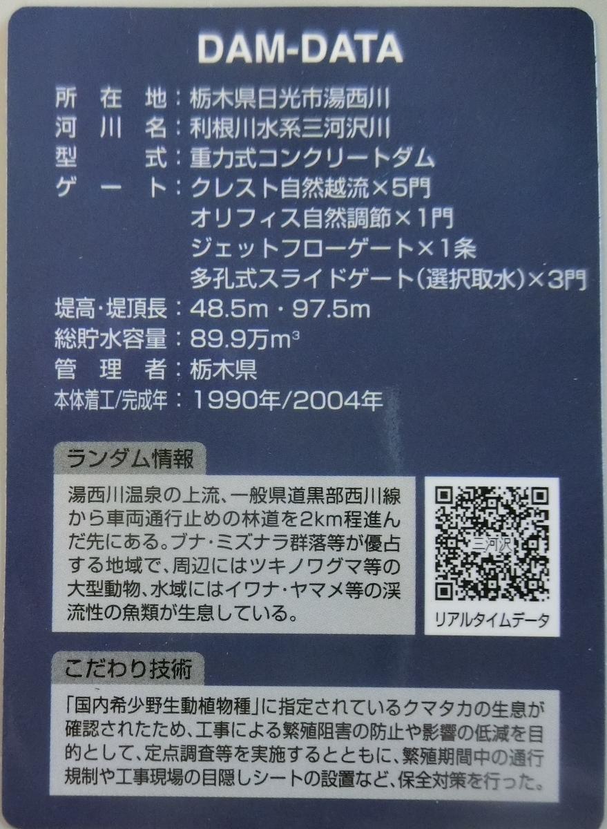 f:id:Ksuke-D:20210211155832j:plain