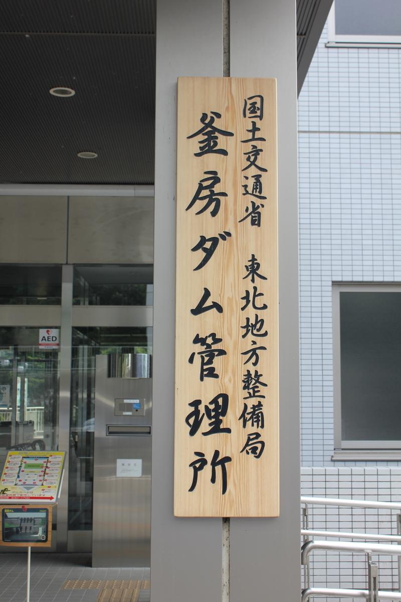 f:id:Ksuke-D:20210220134307j:plain