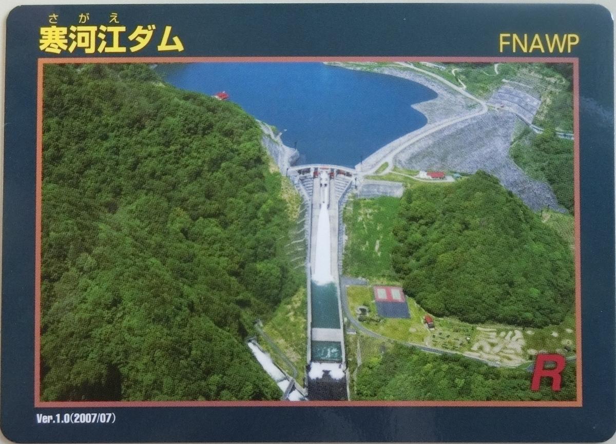 f:id:Ksuke-D:20210220151232j:plain