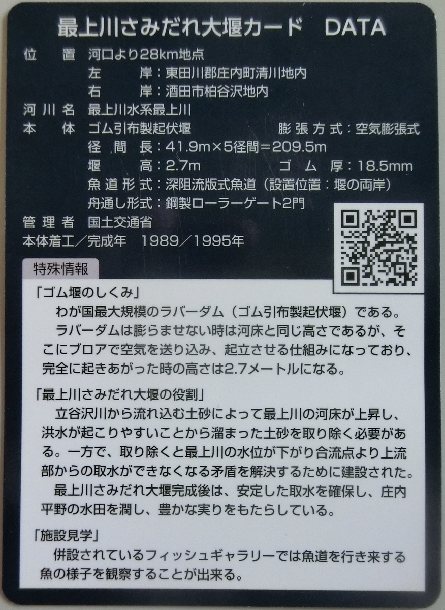 f:id:Ksuke-D:20210220153911j:plain