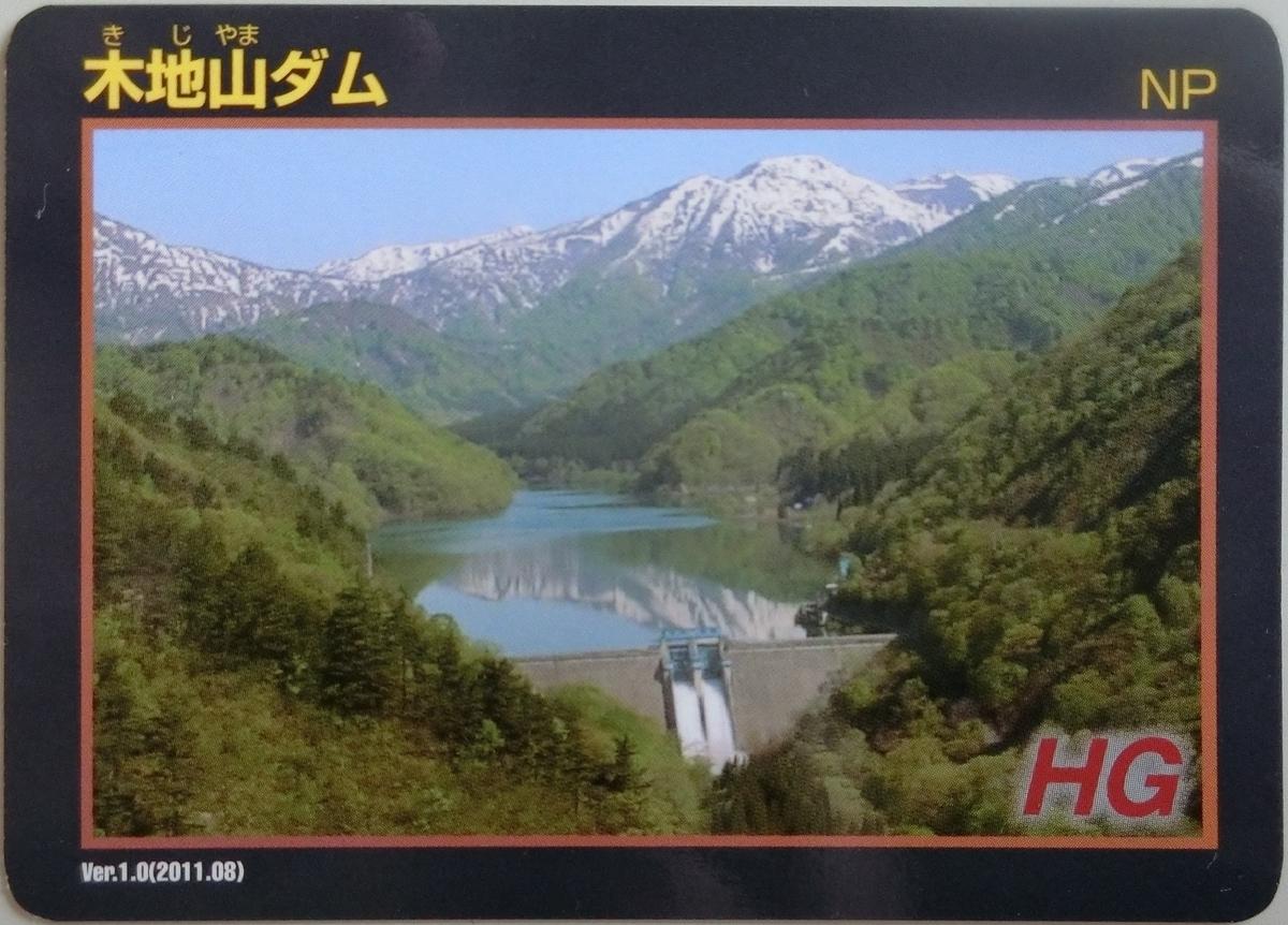 f:id:Ksuke-D:20210220161136j:plain